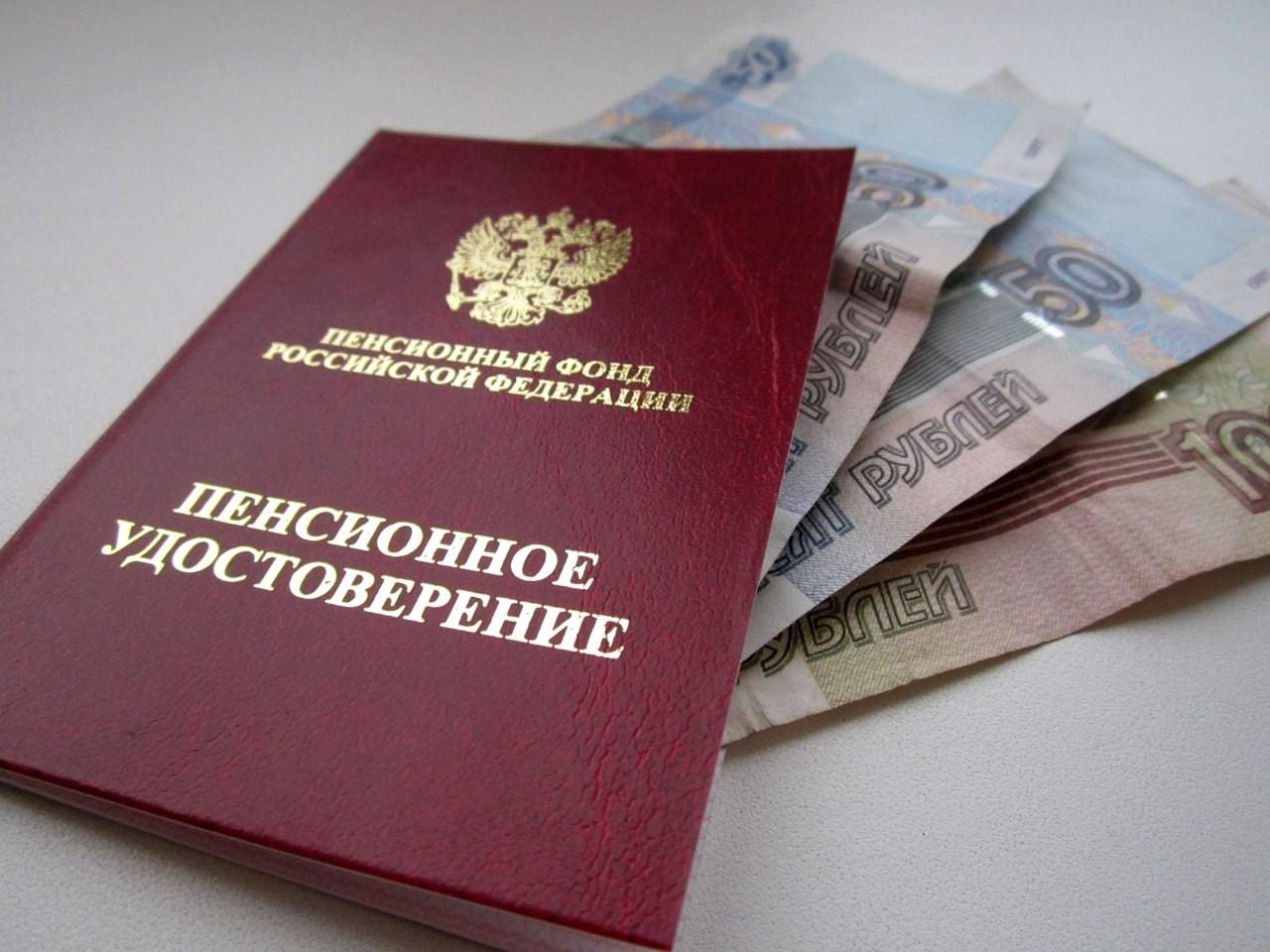 Будет ли индексация пенсий в году в России