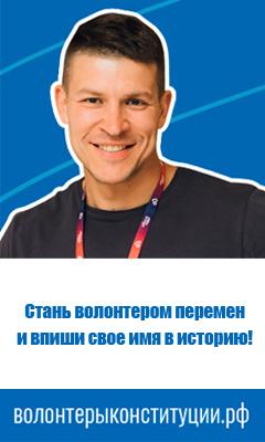 МунСМИ_волонтеры2